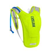 Camelbak Hydrobak Hydration Pack - Safety Yellow/navy