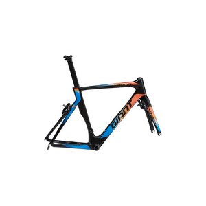Propel Advanced Pro-FF S Carbon
