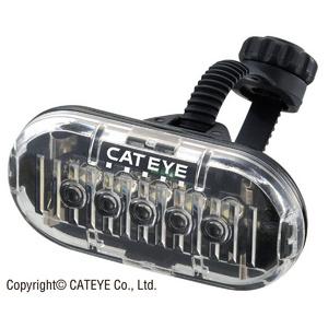 Cateye Omni 5 Hl-Ld155 5 Led Front Light