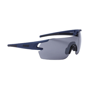 FullView Sport Glasses