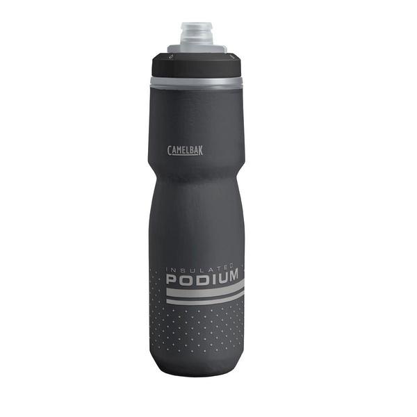 Camelbak Podium Chill Insulated Bottle 710Ml