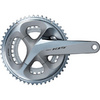 FC-R7000 105 11-speed chainset - Silver