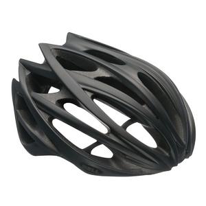 Bell Gage Helmet