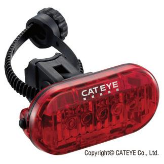Cateye Omni 5 Rear Light 5 Led